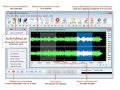 CyberPower Audio Editing Lab Giveaway