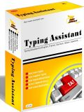 Typing Assistant 5.0 Giveaway