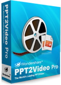 PPT2Video Pro Giveaway