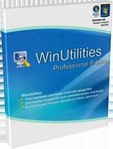 WinUtilities Pro 11.45